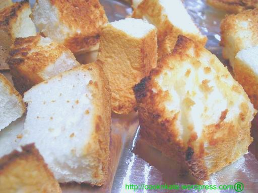 afc-croutons1-002.jpg